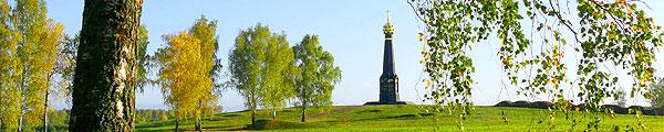 Бородинское поле  монумент на батарее Раевского