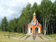 Исток Москва-реки   Можайский район
