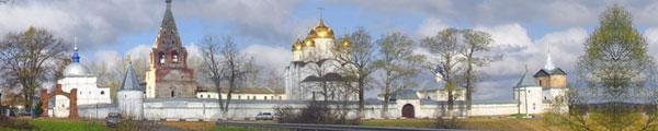 Лужецкий Ферапонтов монастырь  Можайск
