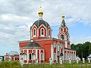 церковь Успения  Село Мышкино - Можайский район