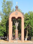 Памятник Святому Николаю Можайскому  скульптор В. Клыков  город Можайск
